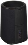Ninety7 Inc. Vaux Cordless Home Speaker